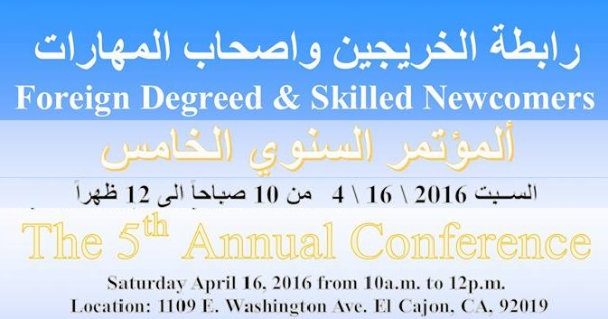 Degreed & Skilled Newcomers 5th Annual Conference