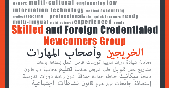 Skilled & Newcomer's Group